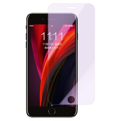 iPhone SE 2020 SE2 非滿版 藍紫光 9H鋼化玻璃膜 手機 保護貼 (iPhoneSE2020保護貼 iPhoneSE2020鋼化膜 )