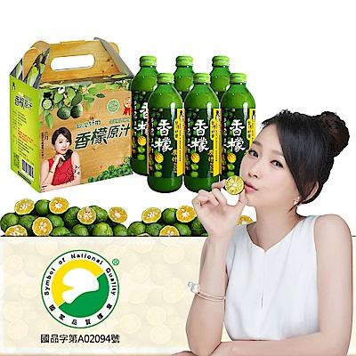 台灣好田 台灣好田香檬原汁6瓶/盒(300ml/瓶)