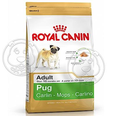 法國皇家 Pug25《巴哥成犬》飼料 - 3kg