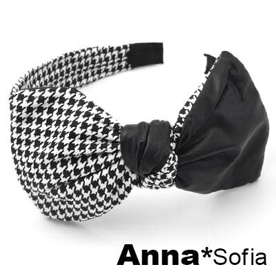 【2件7折】AnnaSofia 千鳥紋拼革大蝶結 韓式寬髮箍(黑系)