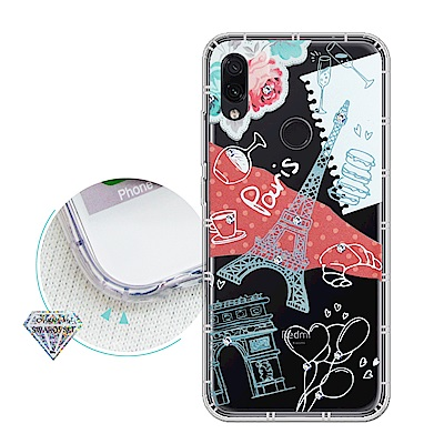 紅米Note 7 浪漫彩繪 水鑽空壓氣墊手機殼(巴黎鐵塔)