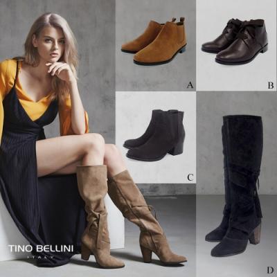 【時時樂限定 】貝里尼 冬日時尚質感靴款- 4款任選