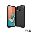 PKG ASUS Zenfone5 2018 ZS620/ZE620保護套-碳紋抗指紋-黑