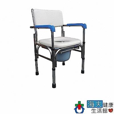海夫健康生活館 不銹鋼 固定式 可掀手 便盆椅 洗澡椅(ST021-1B)