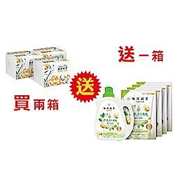 極度純柔單抽式柔拭紙巾300抽x72包/箱x2(送極度純柔香水洗衣精-5件組)