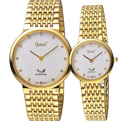 Ogival愛其華今生今世薄型簡約對錶-385-025GK-S-385-035LK-S