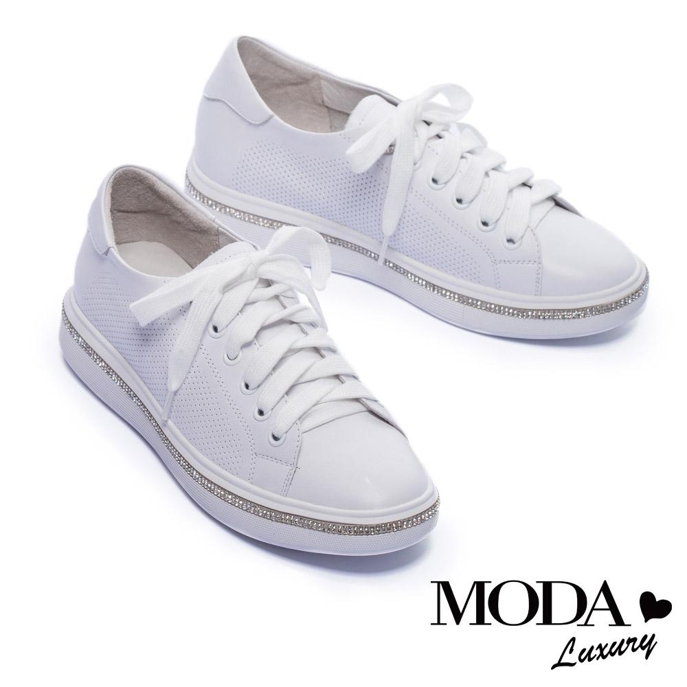 休閒鞋 MODA Luxury 街頭率性綁帶沖孔全真皮厚底休閒鞋-白
