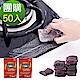 團-神膚奇肌-植物棉金屬皂刷萬用清潔鋼絲刷50入