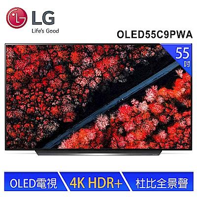 【預購商品】LG樂金 55型OLED電視 OLED55C9PWA