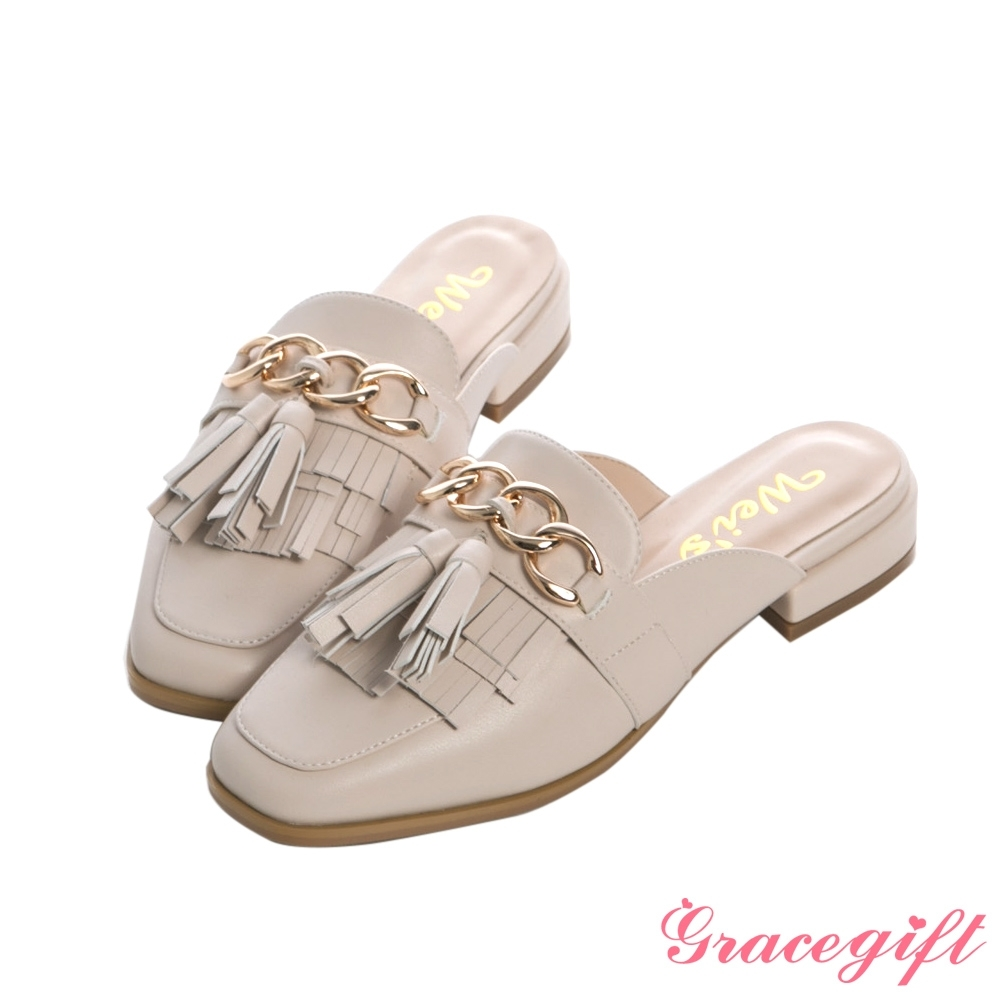 Grace gift X Wei-聯名金屬鍊條流蘇穆勒鞋 杏