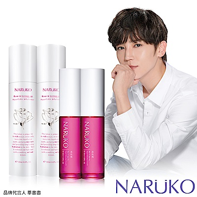 NARUKO牛爾 森玫瑰水立方晶凍精華化妝水EXx2+超水感保濕精華x2