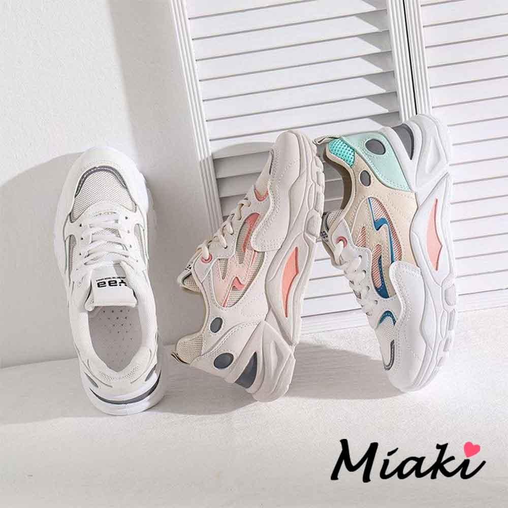 Miaki-老爹鞋.網美拼色厚底運動鞋 (白色系)