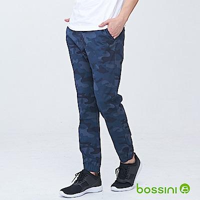 bossini男裝-輕鬆束口長褲01藍紫