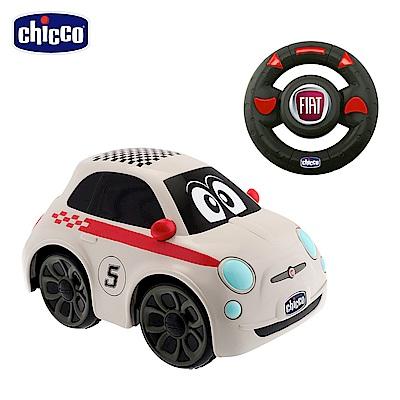 chicco-FIAT 500經典動力遙控車(格紋白)