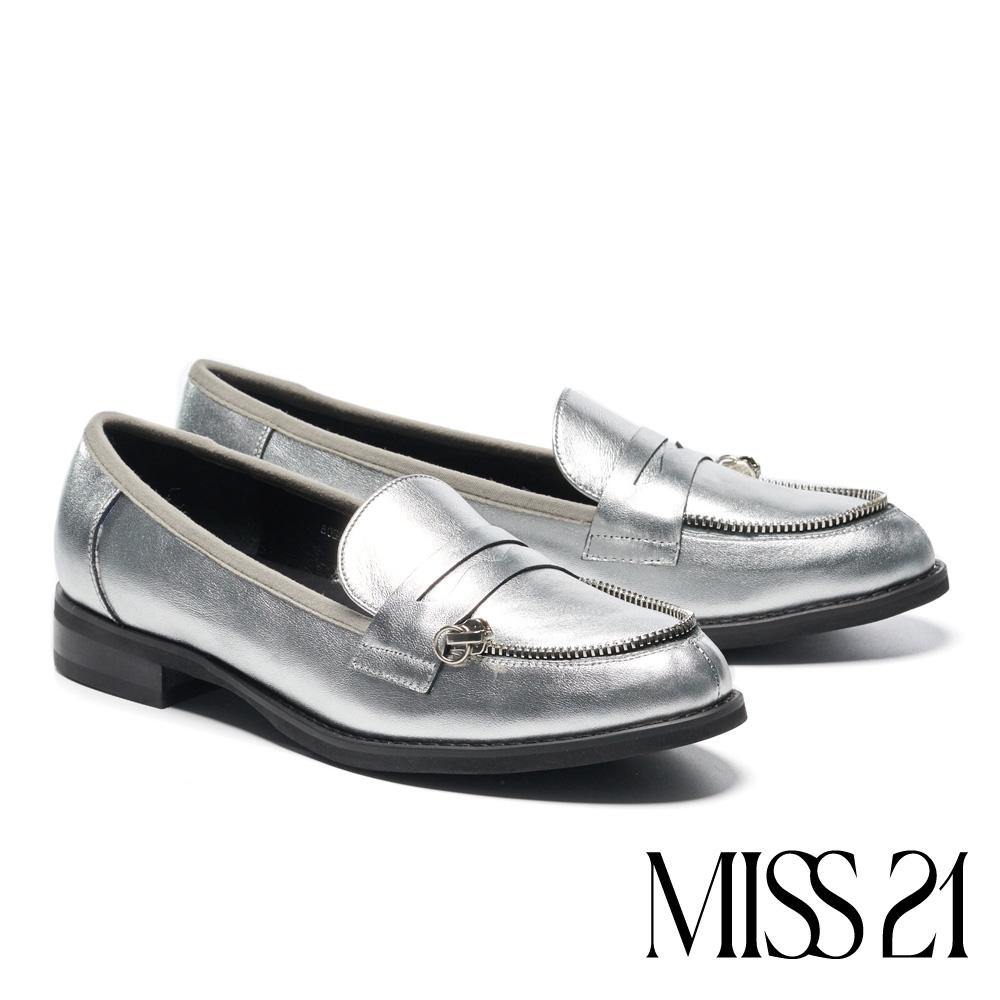 低跟鞋 MISS 21 帥氣酷炫金屬拉鏈造型樂福低跟鞋-銀