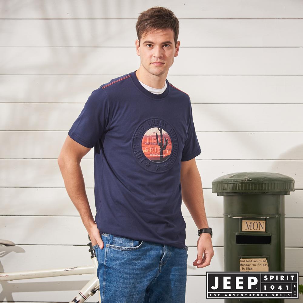JEEP 自由冒險立體圖騰短袖TEE-深藍色