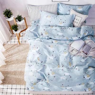 A-ONE 100%純棉-清新H系列-雙人床包/兩用被組-星小兔