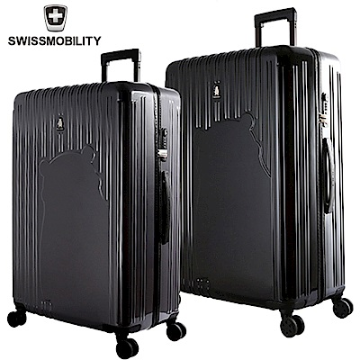 SWISSMOBILITY 瑞動 熊本熊28吋PC耐撞TSA海關鎖旅行箱(兩色選)