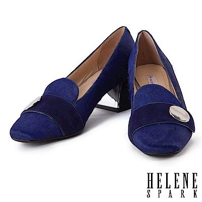高跟鞋 HELENE SPARK 時尚金屬圓釦馬毛高跟鞋-藍
