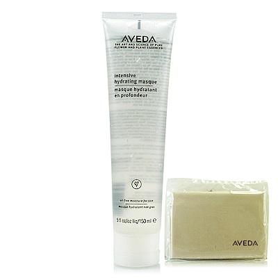 AVEDA 強效保濕面膜150ml贈洗面棉*1條