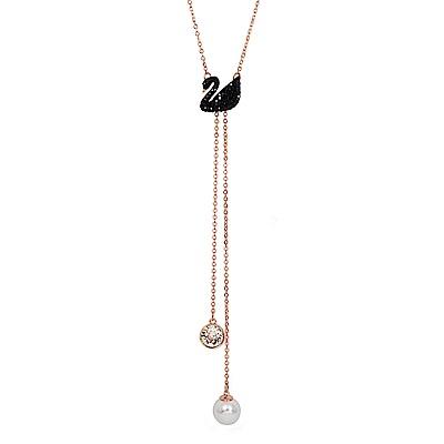 SWAROVSKI 施華洛世奇 璀璨水晶黑天鵝珍珠圓鑽Y型玫瑰金項鍊