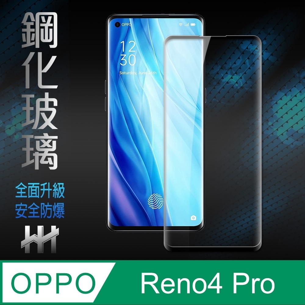 【HH】鋼化玻璃保護貼系列 OPPO Reno4 Pro (6.5吋)(全覆蓋3D曲面黑邊)