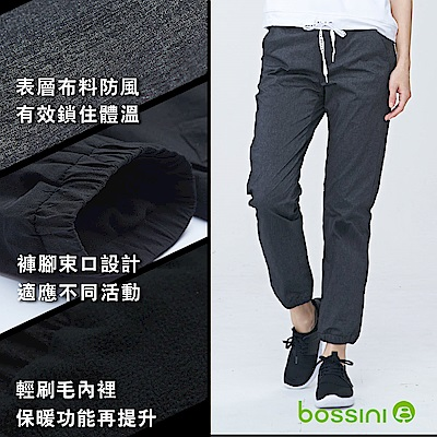 bossini女裝-彈性輕便保暖褲01霧灰