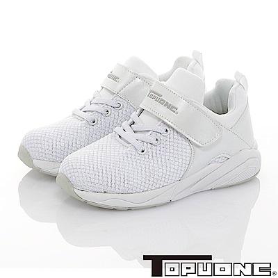 TOPUONE 輕量抗菌防臭吸震運動休閒童鞋-白