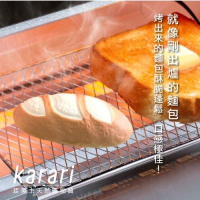 日本karari 珪藻土烤麵包蒸氣加濕塊-法國麵包