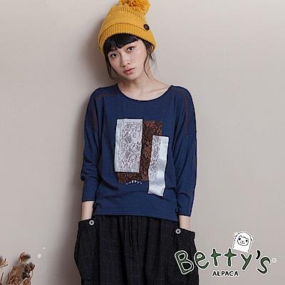 betty's貝蒂思 復古風蕾絲造型上衣(深藍)