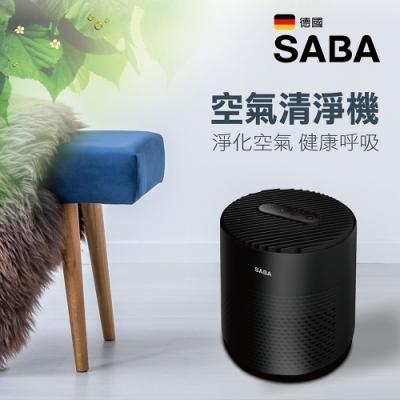 SABA 3坪 抗過敏空氣清淨機 SA-HX05