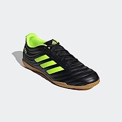 adidas COPA 19.4 室內足球鞋 男 BB8098