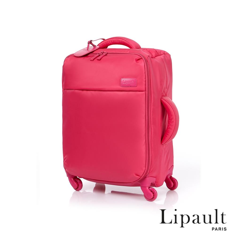 法國時尚Lipault Originale Plume四輪登機箱(玫粉紅)