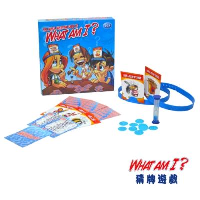 凡太奇 益智桌遊-猜牌遊戲707-57