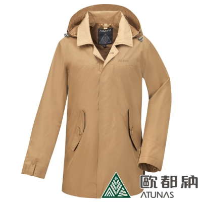 【ATUNAS 歐都納】男GORE-TEX羽絨內衫二件式外套A1GT1908M卡其