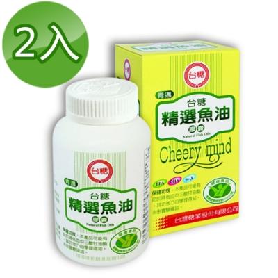 台糖精選魚油膠囊 (100錠/2瓶)