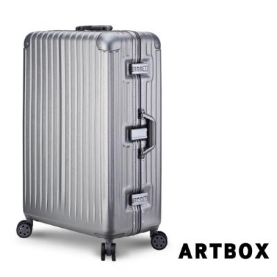 【ARTBOX】冰封奧斯陸 29吋 平面凹槽拉絲紋鋁框行李箱 (深灰)