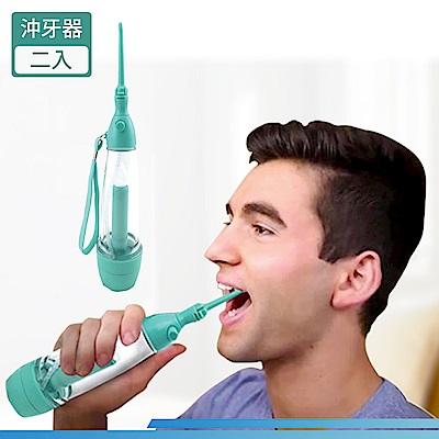 家適帝 專業級強力攜帶型沖牙器 (買一送一)