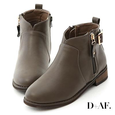 D+AF 好評推薦.小V口側拉鍊平底短靴*灰棕