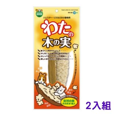 MARUKAN MK鼠鼠遊戲棉花屋 (MR-598) (2入組)