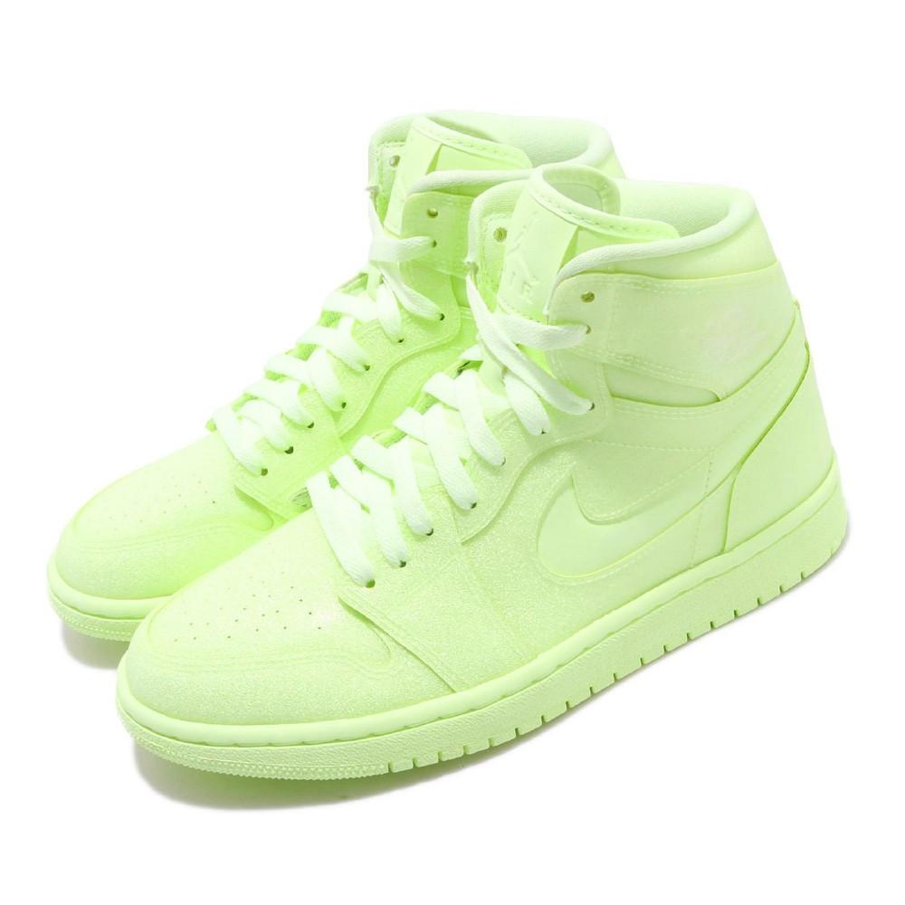 Nike 籃球鞋 Air Jordan 1 男女鞋 | 籃球鞋 |