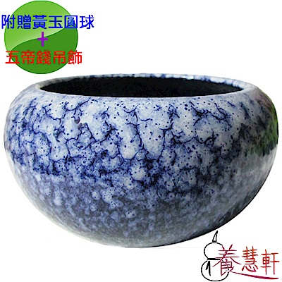 養慧軒 鶯歌陶瓷 藍天目釉(不含蓋)招財大聚寶盆