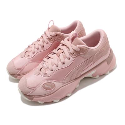 Puma 訓練鞋 Pulsar Blend 運動 女鞋 麂皮 質感 簡約 穿搭 厚底 舒適 粉 白 37362001