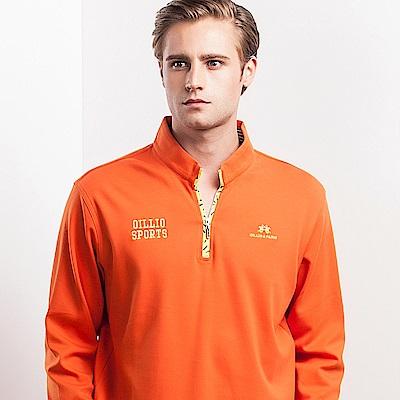 歐洲貴族oillio 長袖T恤 立領款式 特色門禁拉鍊 橘色