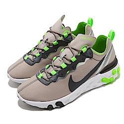 Nike 休閒鞋 React Element 55 男鞋 輕量 舒適 避震 簡約 球鞋 穿搭 卡其 灰 CQ4600201