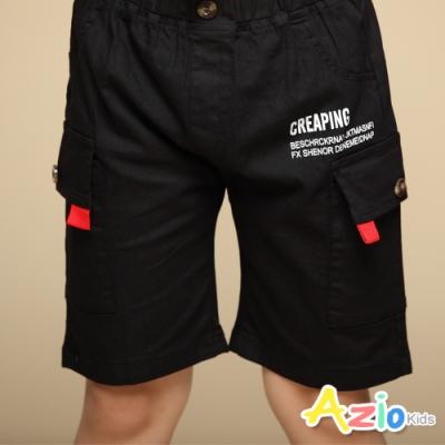 Azio Kids 男童 短褲 側鈕扣大口袋字母印花純色休閒短褲(黑)