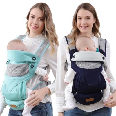 DIGUMI透氣嬰兒背帶 可攜式便捷收納背巾