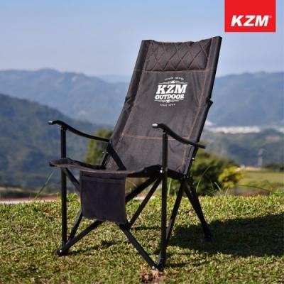 KZM 極簡時尚豪華休閒折疊椅(經典黑)