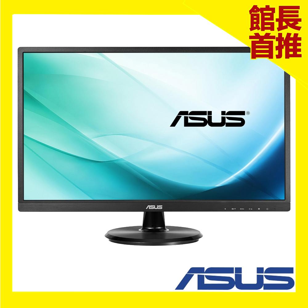 ASUS VA249NA 24型 VA 高對比電腦螢幕