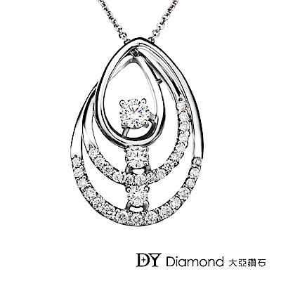 DY Diamond 大亞鑽石 18K金 0.20克拉 華麗時尚鑽墜